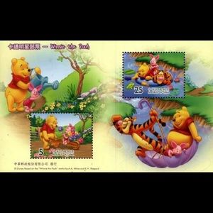 2006 Mint Commemorative Sheet Winnie the Pooh